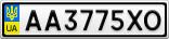 Номерной знак - AA3775XO
