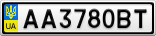 Номерной знак - AA3780BT