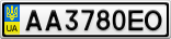 Номерной знак - AA3780EO