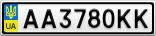 Номерной знак - AA3780KK