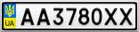 Номерной знак - AA3780XX