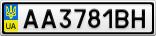 Номерной знак - AA3781BH