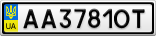 Номерной знак - AA3781OT