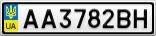 Номерной знак - AA3782BH