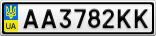 Номерной знак - AA3782KK