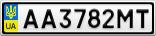 Номерной знак - AA3782MT