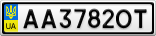 Номерной знак - AA3782OT