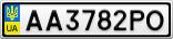 Номерной знак - AA3782PO