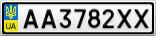Номерной знак - AA3782XX