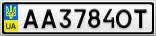Номерной знак - AA3784OT