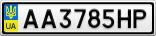 Номерной знак - AA3785HP