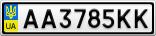 Номерной знак - AA3785KK