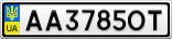 Номерной знак - AA3785OT