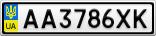 Номерной знак - AA3786XK