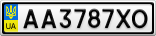 Номерной знак - AA3787XO
