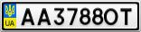 Номерной знак - AA3788OT