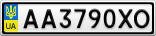 Номерной знак - AA3790XO