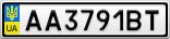 Номерной знак - AA3791BT