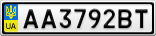 Номерной знак - AA3792BT