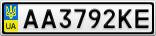 Номерной знак - AA3792KE