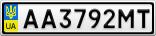 Номерной знак - AA3792MT