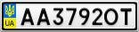 Номерной знак - AA3792OT