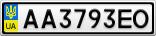 Номерной знак - AA3793EO