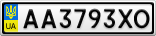 Номерной знак - AA3793XO
