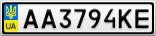 Номерной знак - AA3794KE