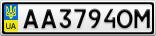 Номерной знак - AA3794OM