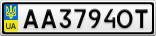 Номерной знак - AA3794OT