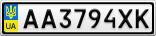 Номерной знак - AA3794XK