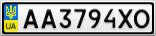 Номерной знак - AA3794XO