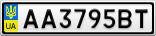 Номерной знак - AA3795BT