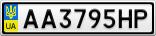 Номерной знак - AA3795HP
