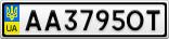 Номерной знак - AA3795OT