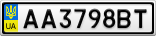 Номерной знак - AA3798BT