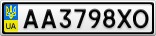 Номерной знак - AA3798XO