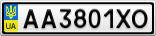 Номерной знак - AA3801XO