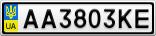 Номерной знак - AA3803KE