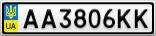 Номерной знак - AA3806KK