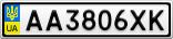 Номерной знак - AA3806XK