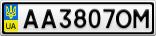 Номерной знак - AA3807OM