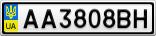 Номерной знак - AA3808BH