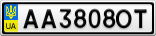 Номерной знак - AA3808OT