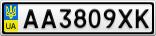 Номерной знак - AA3809XK