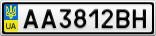 Номерной знак - AA3812BH