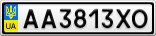 Номерной знак - AA3813XO