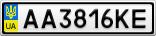 Номерной знак - AA3816KE