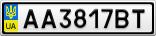 Номерной знак - AA3817BT
